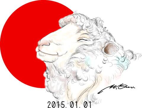 干支羊02-3Blog.jpg