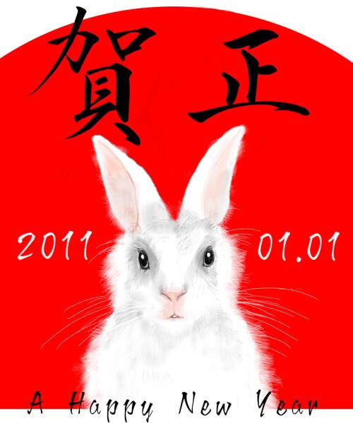 usagi2011-02.jpg
